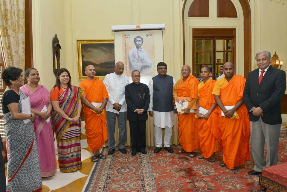 With President of India Shri Pranab Mukherjee